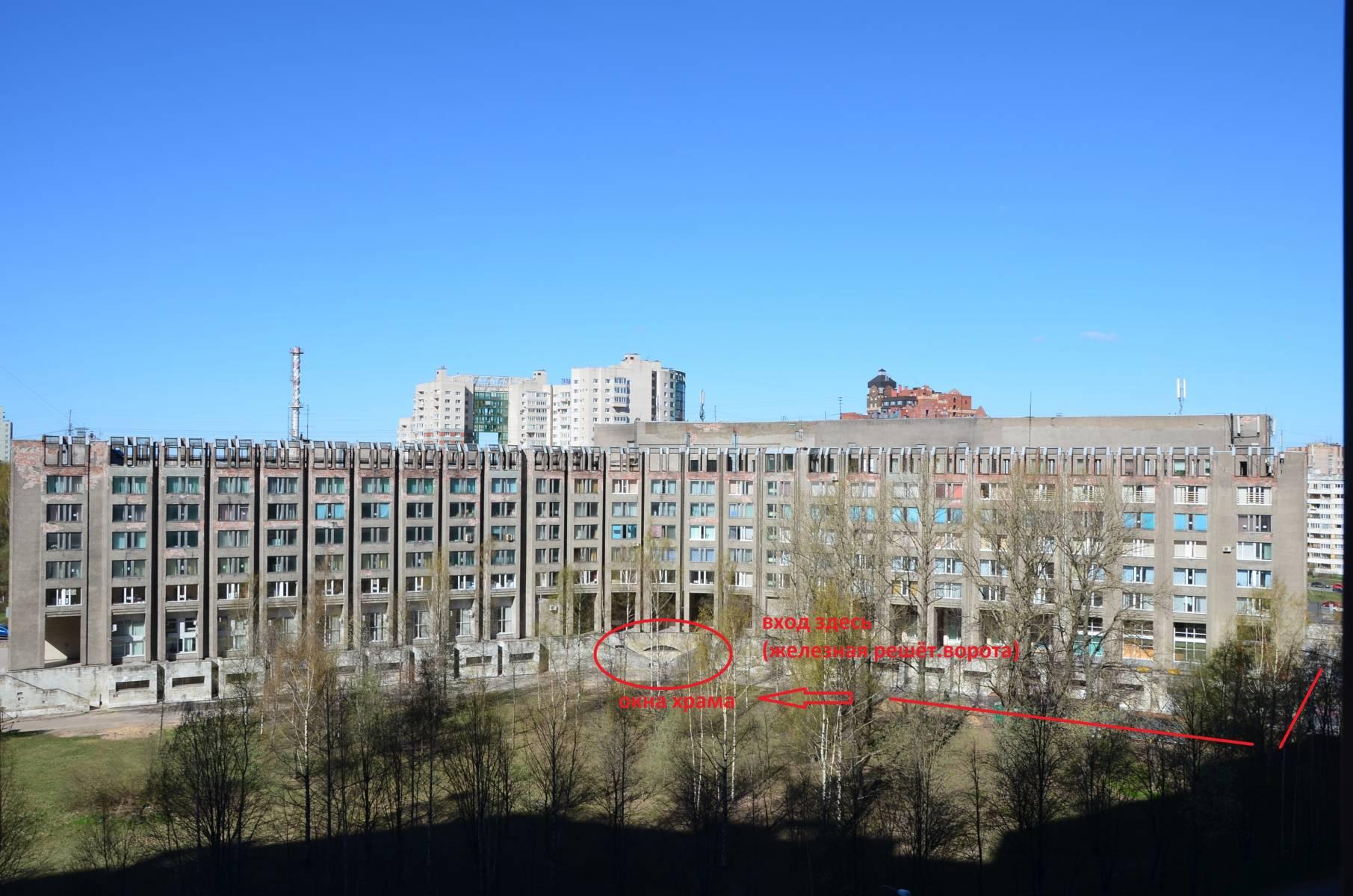 Поликлиника советского района алтайского края